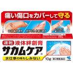 KOBAYASHI Sakam Care - клей от трещин и порезов