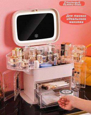 Органайзер для косметики с зеркалом и LED-подсветкой Х-8447 LED розовый