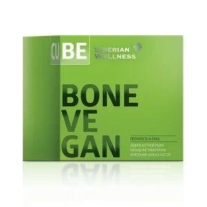 3D Bone Vegan Cube