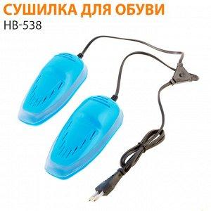 Сушилка для обуви HB-538