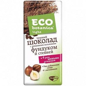 """Шоколад """"Eco-botanica"""" Ligh тёмный с фундуком и стевией, 90г"""
