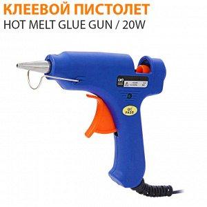 Клеевой пистолет Hot Melt Glue Gun / 20w