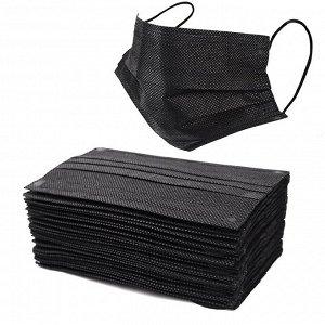 Защитная маска 3х-слойная 50 шт. с металлическим фиксатором (Чёрные)