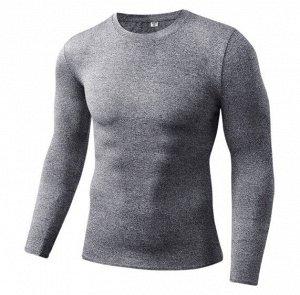 Мужская кофта, цвет серый
