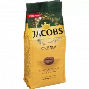 JACOBS  Crema Expertenröstung кофе нат жареный зерна пакет 9х230г
