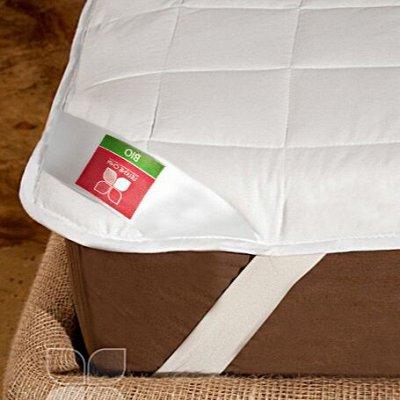 Подушки, Одеяла, Наматрасники, Чехлы на мебель — Наматрасники Ширина 200 см — Наматрасники