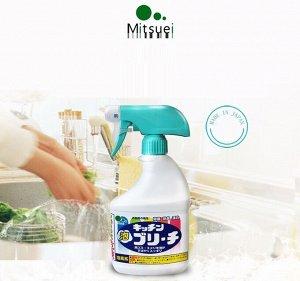Универсальное моющее и отбеливающее средство для кухни с распылителем 400 мл
