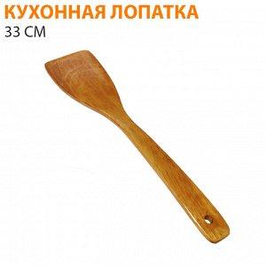Кухонная лопатка / 33 см