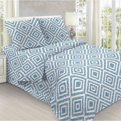 Спальный квадрат! 🌛Любимое постельное, любимые расцветки — Пододеяльники