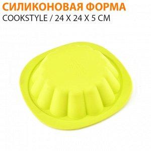 Силиконовая форма для выпечки Cookstyle / 24 x 24 x 5 см