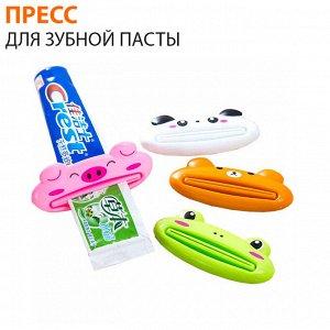 Пресс для выдавливания зубной пасты из тюбика