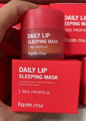 Daily Lip Sleeping Mask Red Propolis