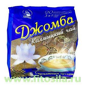 Чай раств. 3в1 Avatico Джомба Калмыцкий смускатным орехом 12гр х 20.