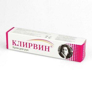 Клирвин ® крем для рук, 25 г