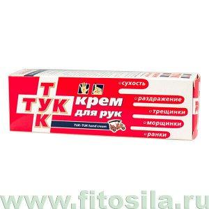 ТУК-ТУК крем для рук TUK-TUK hand cream, 70 г