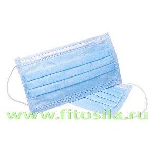 Маска одноразовая 3-х слойная с фильтрующим слоем ( 50 шт уп )