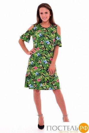 Сарафан Felina Цвет: Зеленый (44). Производитель: Новое Кимоно