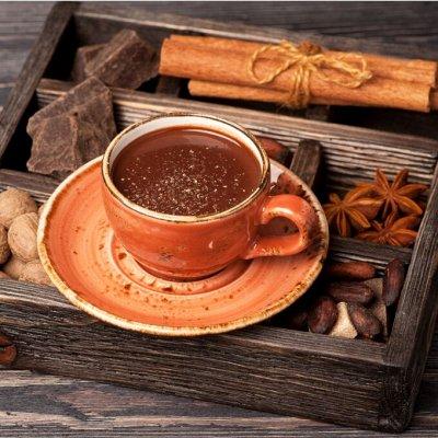 Кубанское Масло+Специи! Ароматные и вкуснейшие! — Приправа для кофе, чая и выпечки! Новинка! — Для выпечки и кондитерских изделий