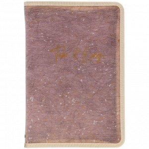 Папка объемная на молнии Axent 1805-16-A, А5+, Shade Violet