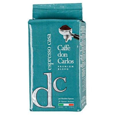 Самый знаменитый шоколад и конфеты тут! 🔥 — КОФЕ МОЛОТЫЙ — Молотый кофе