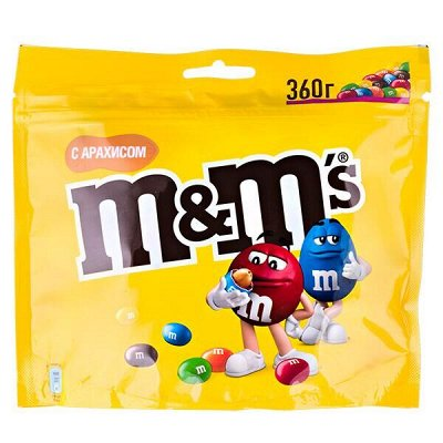 Самый знаменитый шоколад и конфеты тут! 🔥 — ДРАЖЕ, ЛЕДЕНЦЫ, ШОКОЛАДНЫЕ ЯЙЦА — Шоколад