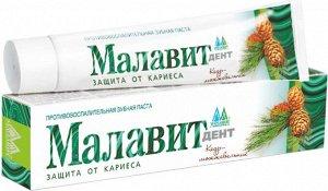 Зубная паста Малавит кедр-можжевельник, 75 г