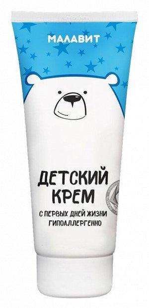 """Детский крем товарного знака """"Малавит"""" Мишка 75 мл"""
