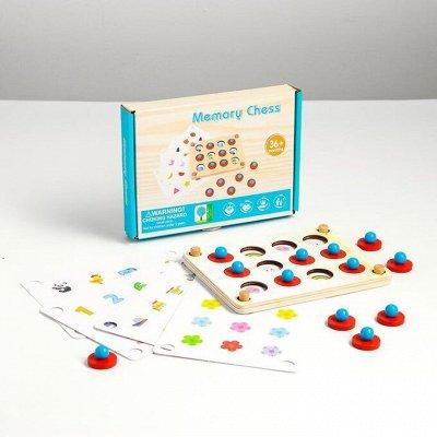 Настольные игры для детей и всей семьи. — Игры для всей семьи — Настольные игры