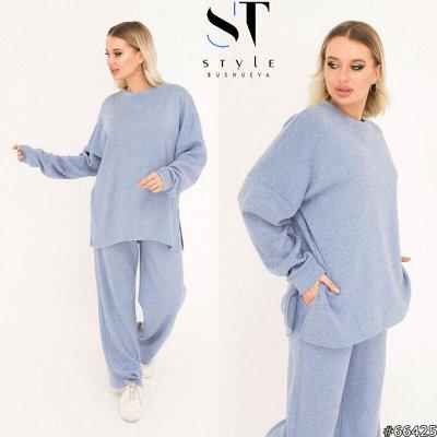 《SТ-Style》Стильная женская одежда! Новинки сезона! — Брючные костюмы и комплекты — Костюмы с брюками