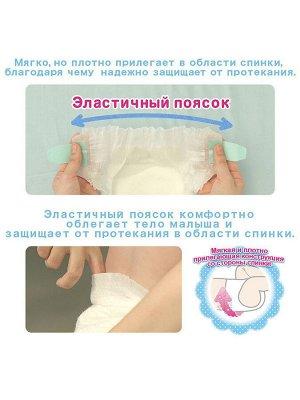 MOONY подгузники S (4-8 кг), 81 шт NEW