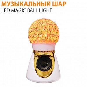 Музыкальный диско шар Led Magic Ball Light