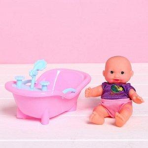 Пупс «Малыш», с ванной, МИКС