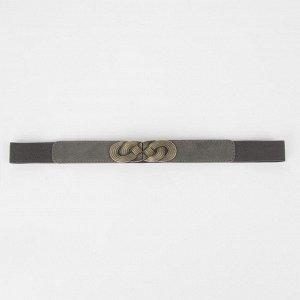 Ремень женский, ширина 2,5 см, резинка, пряжка золото, цвет тёмно-серый