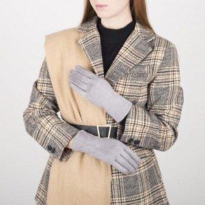 Перчатки женские безразмерные, без утеплителя, цвет серый
