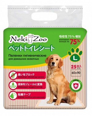 """Пеленки гигиенические для домашних животных """"Maneki Yo-Yo"""", размер L, 60х90 см"""