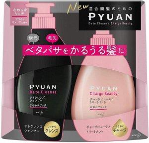 PYUAN Deto Cleanse Charge Beauty - набор ухода при жирной кожи головы и против сухих кончиков волос