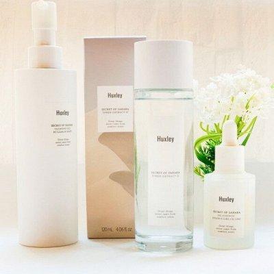 Premium Korean Cosmetics ☘️Раздача за 3 дня.🎁 Акция МАЯ🎈 — HUXLEY-премиальное качество. — Защита и питание