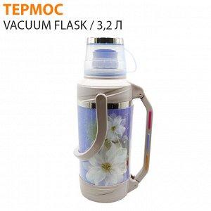 Термос Vacuum Flask / 3,2 л