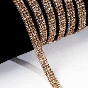 Стразы термоклеевые, ширина - 10 мм, 4,5 ± 0,5 м, цвет золотой