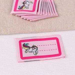 Нашивка «Единорог», 5,5 ? 3,2 см, 10 шт, цвет розовый