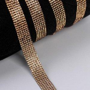 Стразы термоклеевые, ширина - 15 мм, 4,5 ± 0,5 м, цвет золотой
