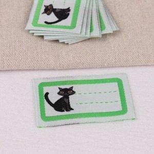 Нашивка «Кошка», 5,5 ? 3,2 см, 10 шт, цвет зелёный