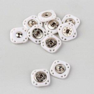 Кнопки пришивные декоративные, 15 ? 15 мм, 5 шт, цвет белый