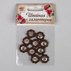 Кнопки пришивные декоративные, d = 16 мм, 5 шт, цвет коричневый