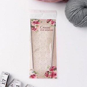 Спицы для вязания, круговые, с тефлоновым покрытием, с пластиковой леской, d = 2 мм, 14/80 см
