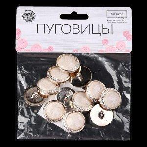 Набор декоративных пуговиц, d = 25 мм, 12 шт, цвет перламутровый белый