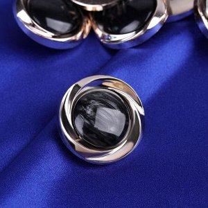 Набор декоративных пуговиц, d = 30 мм, 12 шт, цвет чёрный