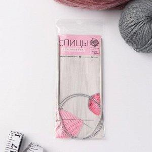 Спицы для вязания, круговые, с тефлоновым покрытием, с металлическим тросом, d = 4 мм, 14/80 см