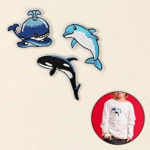 Набор термоаппликаций «Дельфин, акула, кит», 3 шт