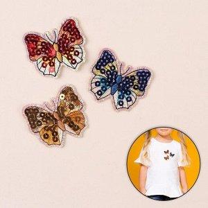 Набор термоаппликаций «Бабочки», 3 шт, с пайетками